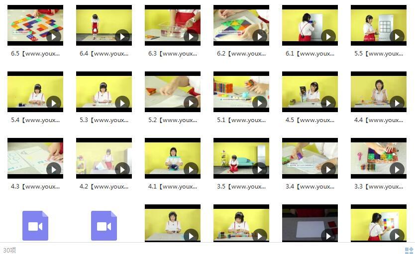 磁力片游戏玩法教学视频大合集内容目录